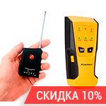 Комплект: AntiSpy 07plus + Hunter